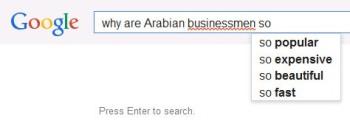 Why are Arabian businessmen so - autofill screenshot 1may14